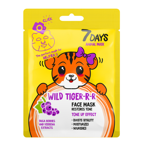 7DAYS ANIMAL Wild Tiger Sheet Mask 28g
